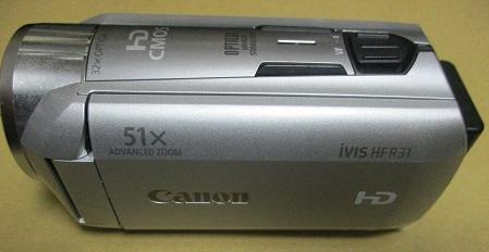 ビデオカメラCANON製iVISHFR81