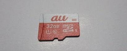 スマートフォンのMicroSDカード32GBの認識不良 東京都在住女性:データ復旧事例