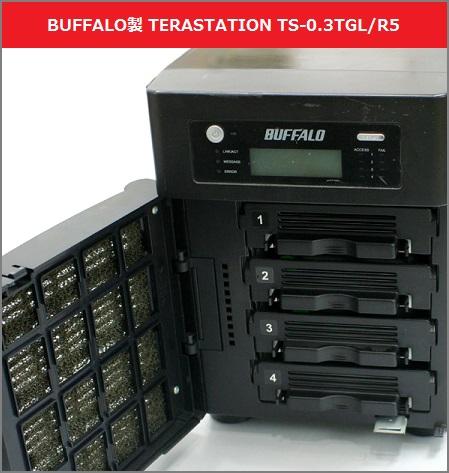 BUFFALO製TERASTATION TS-0.3TGL/R5|長野県の法律事務所様 物理障害HDD2台クラッシュとRAID崩壊のデータ復旧事例